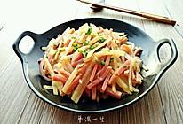 洋葱火腿土豆丝的做法