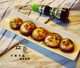 鹌鹑蛋香菇盏#鲜香滋味搞定萌娃#的做法