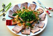 大连年夜饭必备——水煮白肉的做法