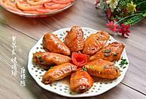 奥尔良烤鸡翅#美的智烤大师烤箱#的做法