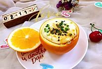 #憋在家里吃什么#香橙蒸蛋的做法