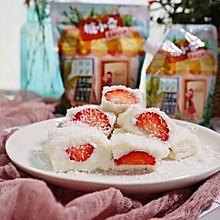 #糖小朵甜蜜控糖秘籍#椰蓉草莓牛奶小方