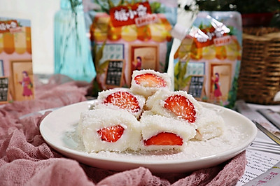 椰蓉草莓牛奶小方