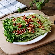 #晒出你的团圆大餐#剁椒凉拌豌豆苗-健康美味又爽口的小凉菜