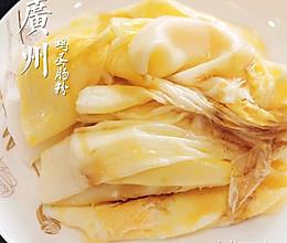 广东香滑肠粉家里轻松做的做法