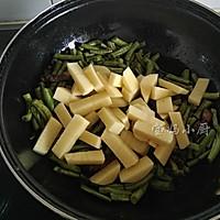 豆角烧土豆的做法图解6