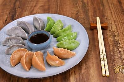 彩色猪肉白菜饺子