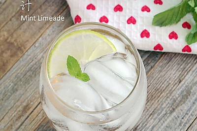 薄荷柠檬水&薄荷糖浆