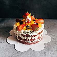 6寸红丝绒裸蛋糕 水果夹心哒~