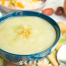 西葫芦玉米糊-宝宝辅食