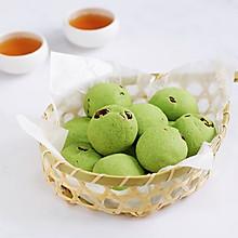 #带着美食去踏青#抹茶蔓越莓麻薯包