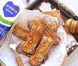 #鲜到鲜得舟山带鱼0元试吃#香烤带鱼的做法