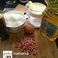 5分钟快速早餐-美味蛋炒饭的做法图解1