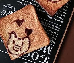 #美味烤箱菜,就等你来做!#做我的小猪猪好吗?这样烤吐司的做法