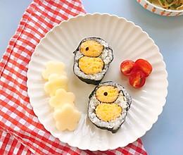 小鸭子寿司#快乐宝宝餐#的做法