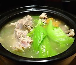 砂锅咸骨芥菜煲的做法