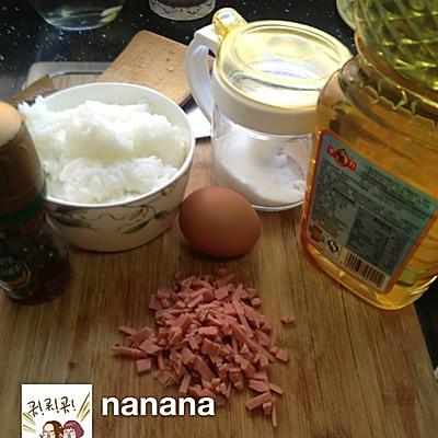 5分钟快速早餐-美味蛋炒饭的做法 步骤1