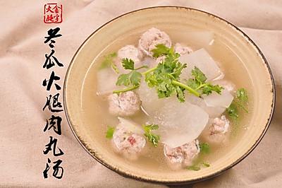 美食厨房之冬瓜火腿肉丸汤