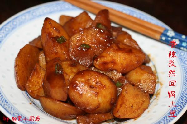 下饭菜——香辣孜然回锅土豆的做法