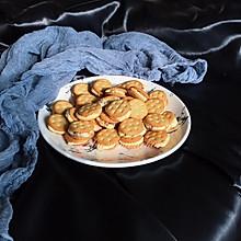 纽扣小饼干