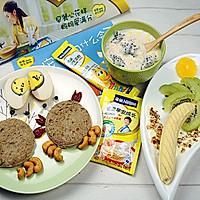 #雀巢心花样早餐大挑战# —— 奇幻沙滩