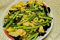 蒜苔炒鹅蛋的做法