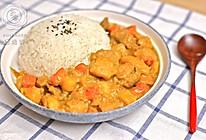 迷迭香美食  日式咖喱鸡饭的做法