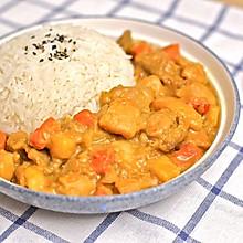 迷迭香美食| 日式咖喱鸡饭