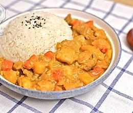 迷迭香美食| 日式咖喱鸡饭的做法