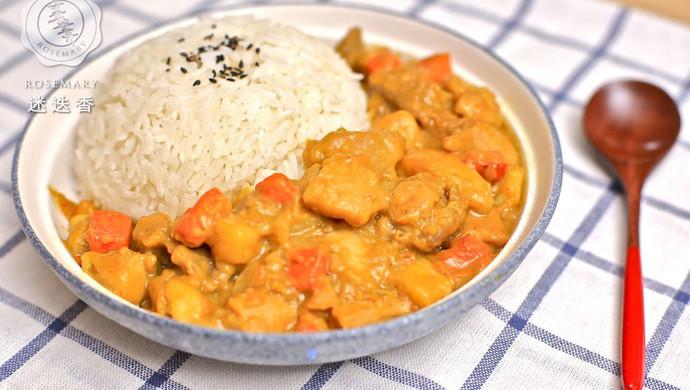 迷迭香美食  日式咖喱鸡饭