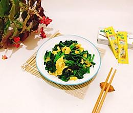 鲜香菠菜炒鸡蛋#太太乐鲜鸡汁蒸鸡原汤#的做法