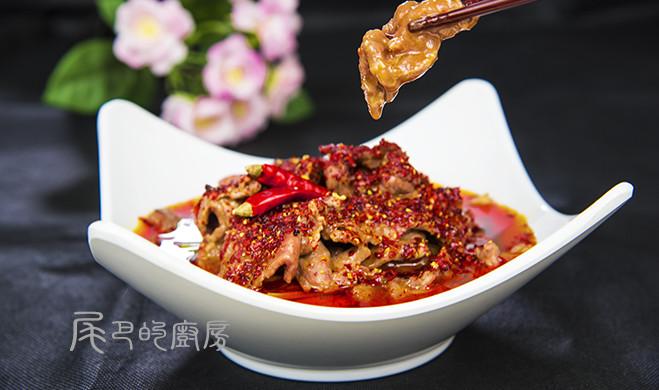 水煮牛肉#美的微波炉菜谱#