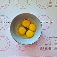 蝶豆花小熊日式棉花蛋糕卷的做法图解4