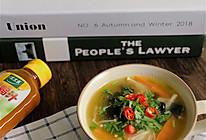 #太太乐鲜鸡汁玩转健康快手菜#关晓彤低脂酸辣汤的做法