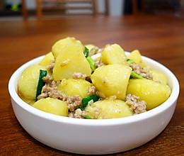 白油肉末土豆的做法