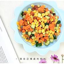 五彩蔬菜丁