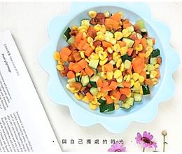 五彩蔬菜丁的做法