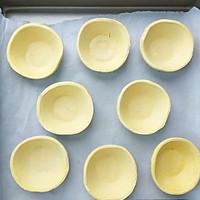 葡式蛋挞-无淡奶油、全蛋的做法图解9