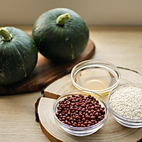 红豆糯糯南瓜盅#发现粗食之美#的做法图解1