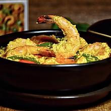 泰式咖喱虾#安记咖喱快手菜#