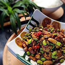 素食之— —萝卜干炒毛豆