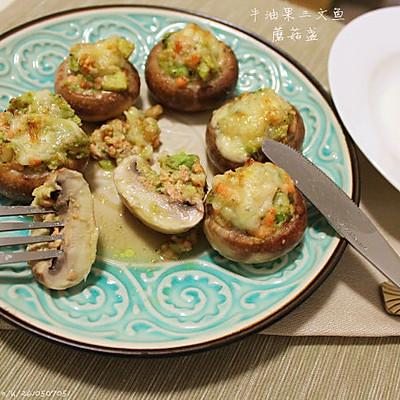 牛油果三文鱼蘑菇盏