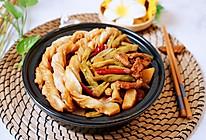豆角炖肉焖卷子的做法