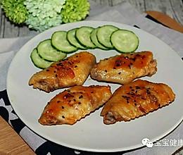 最适合宝宝的健康鸡翅新吃法 | 番茄蜜汁鸡翅的做法