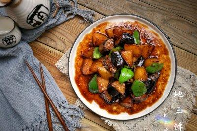 百吃不厌的下饭菜——地三鲜(免油炸健康版)