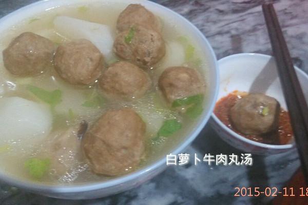 大喜大牛肉粉试用之白萝卜牛肉丸汤的做法