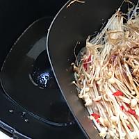 烤金针菇--简易快手的空气炸锅版的做法图解6
