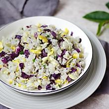 紫甘蓝变色蛋炒饭