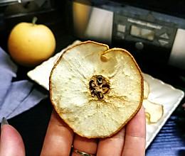 #硬核菜谱制作人#干果机版--水晶梨干的做法