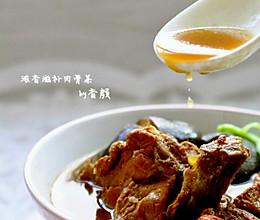 浓香滋补肉骨茶的做法